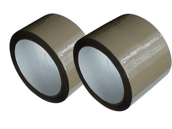 Lepiaca páska PP 75mm X 66m hnedá